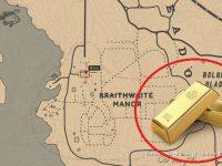 Rdr2 Karte.Red Dead Redemption 2 Fundorte Aller Goldbarren Devbix